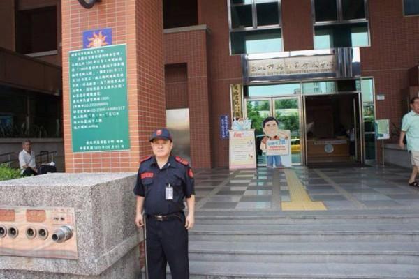 臺北市萬華區公所