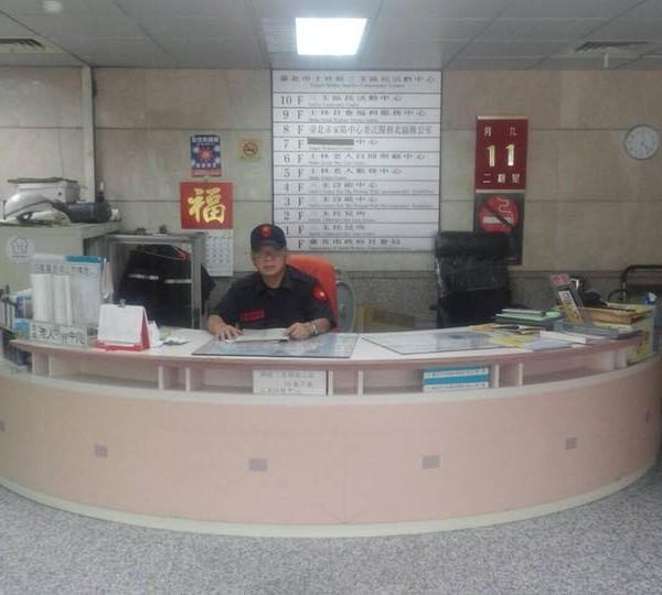 三玉活動中心